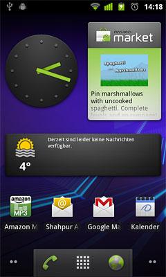 Рабочий стол Android OS