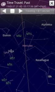 Созвездия в Google Sky Map