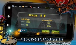 Игра Dragon Hunter на Android
