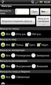 Скачать Titanium Backup на android